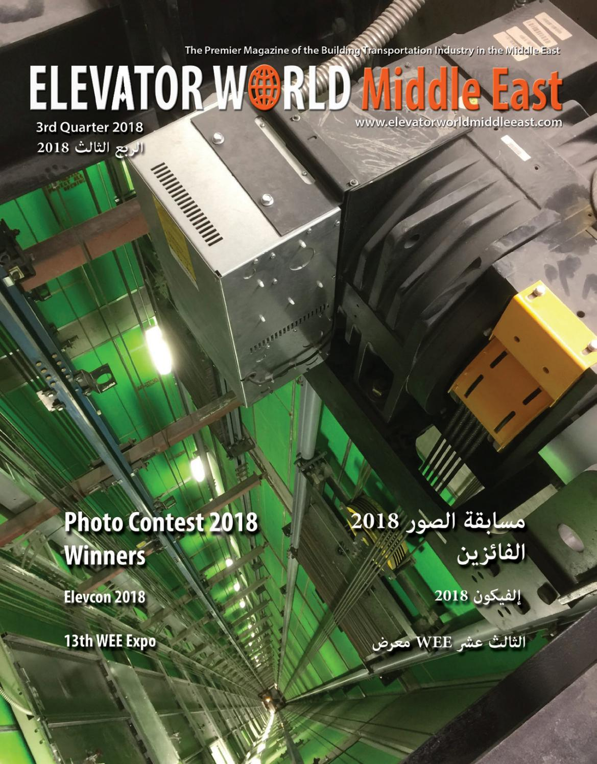 50d964d1e ELEVATOR WORLD Middle East | 3rd Quarter 2018 by Elevator World - issuu
