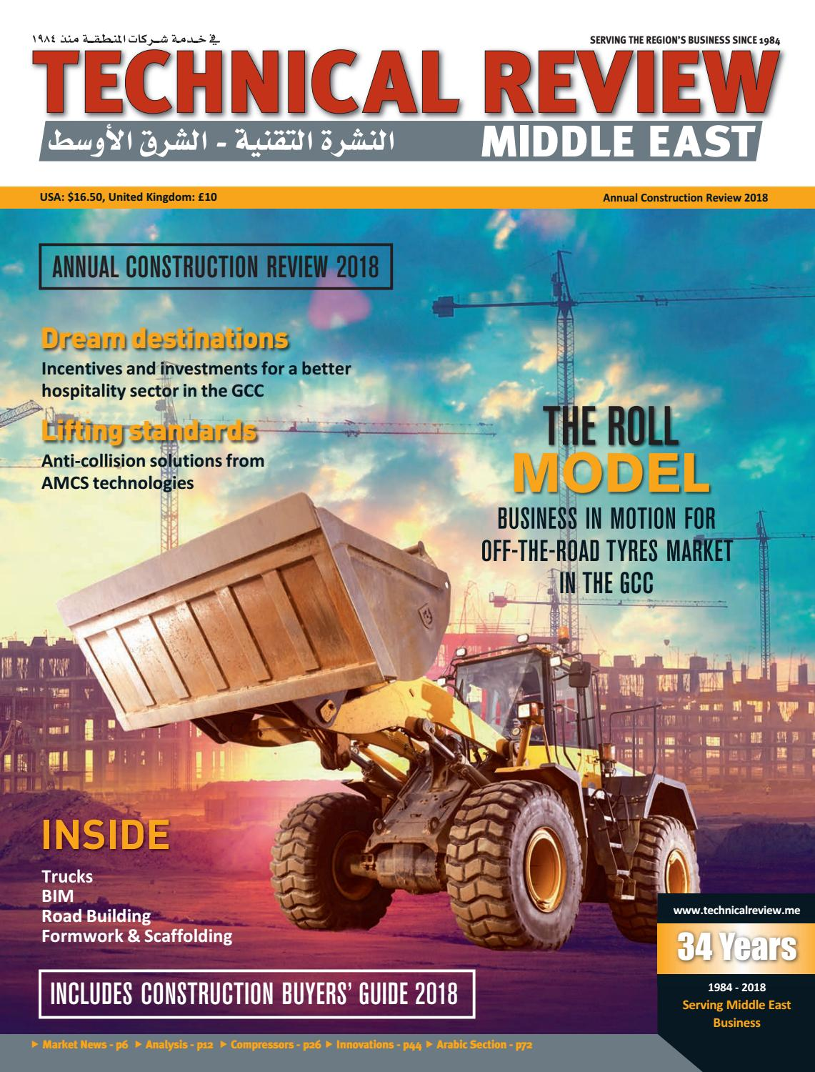 5826192d8 Technical Review Middle East Annual Construction Issue 2018 by Alain  Charles Publishing - issuu