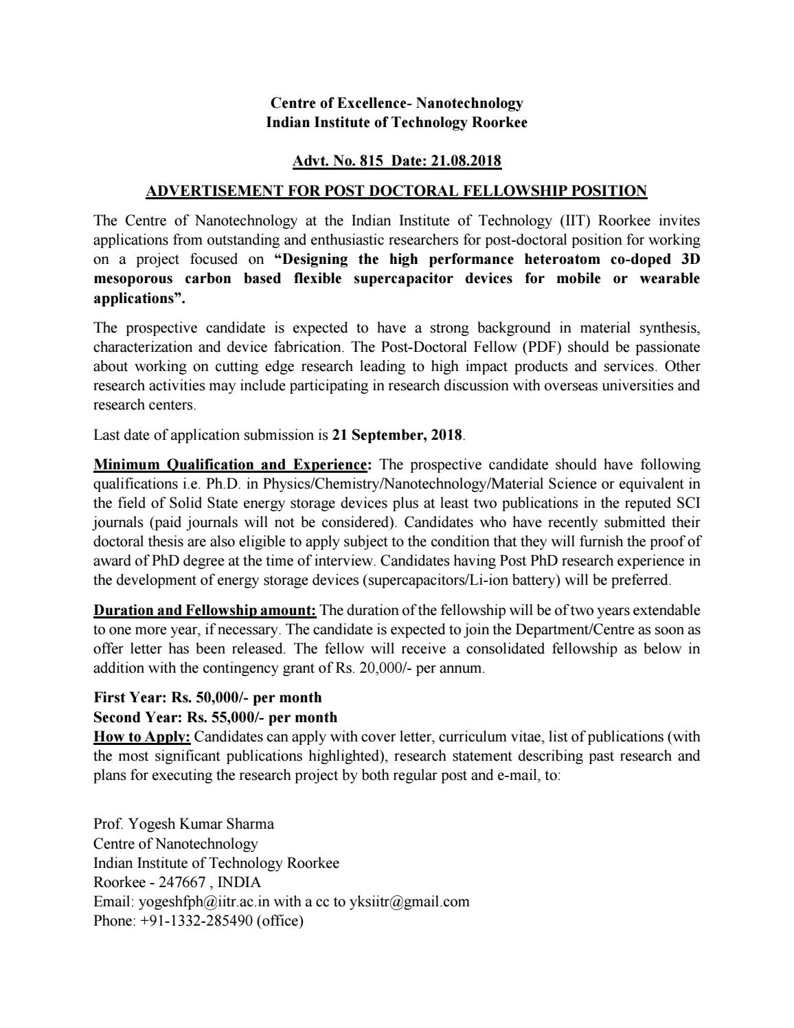 Postdoctoral Fellow Vacancy @ Indian Institute of Technology