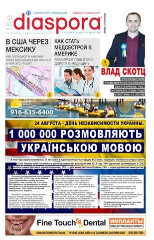 belorusskaya-dala-sosedu-video