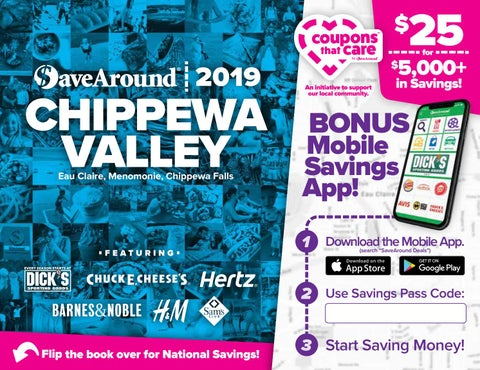 chippewa coupon codes