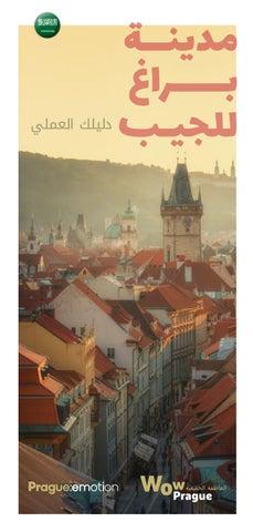 42a9e27fc مدينة براغ للجيب by Prague.eu - issuu