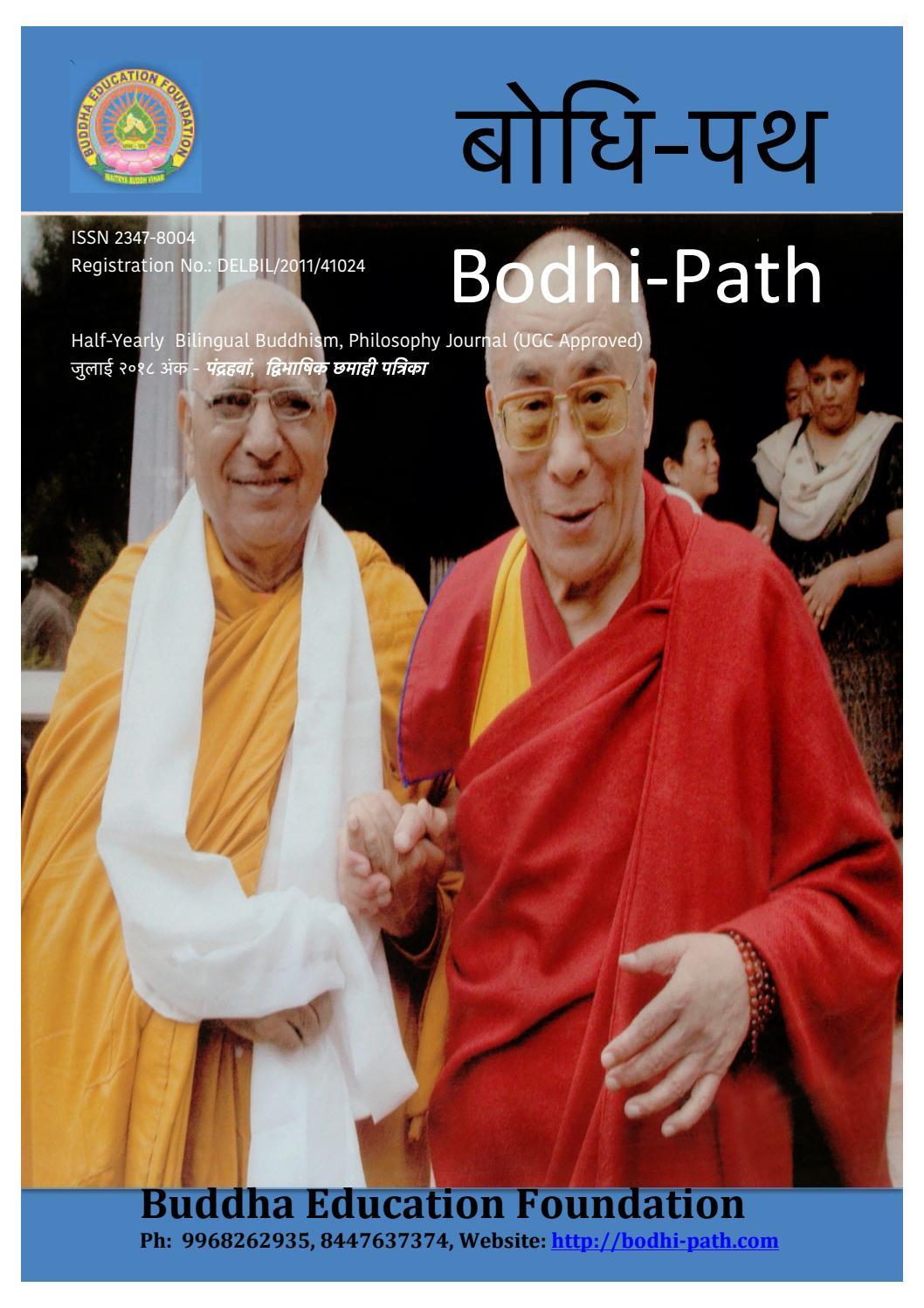 Bodhi Path July 2018 by bodhipathindia - issuu