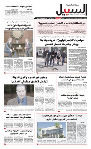 064413993c772 عدد الخميس ٢٨-٢-٢٠١٩ by Al Masry Media Corp - issuu