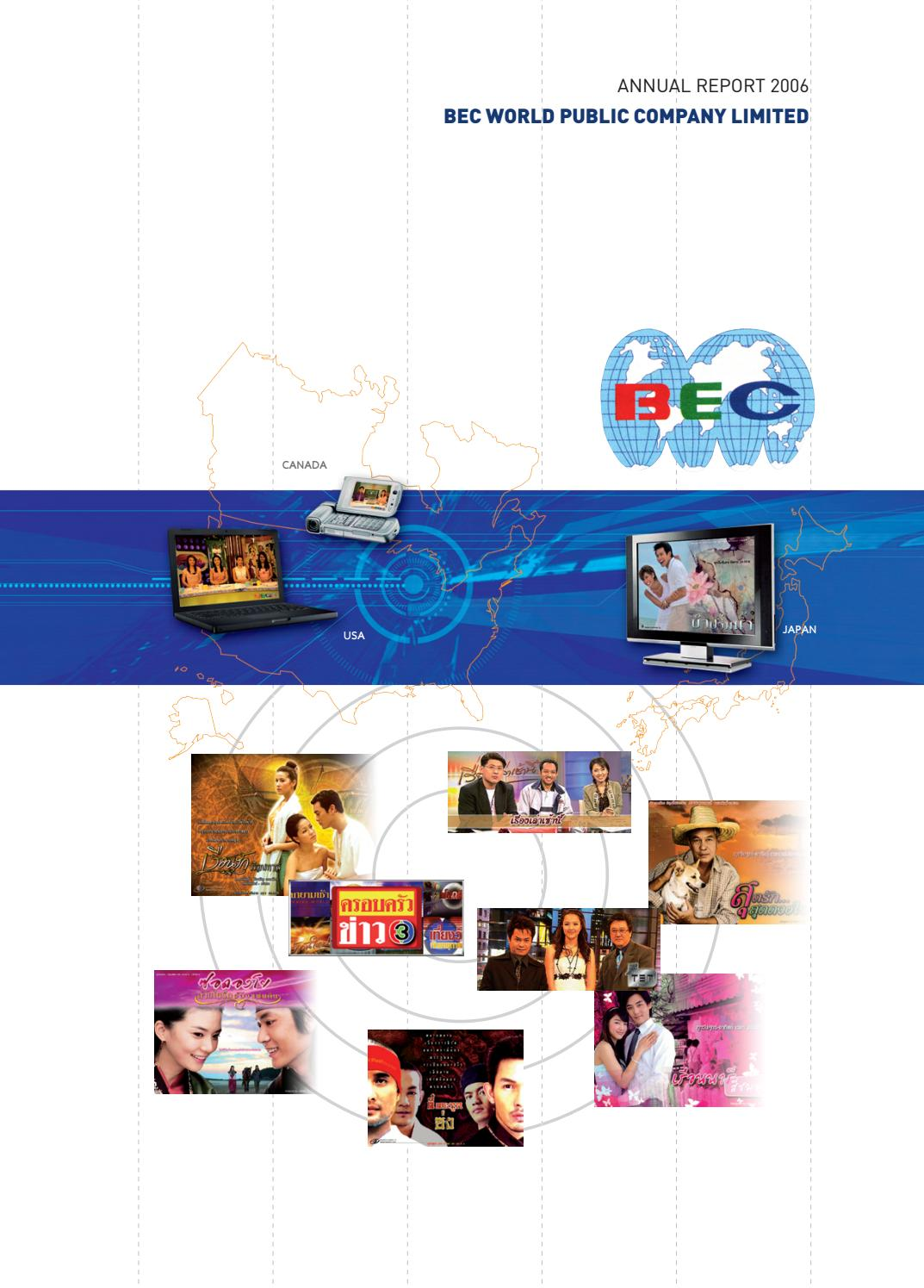 BEC: Annual Report 2006 by ar bec - issuu