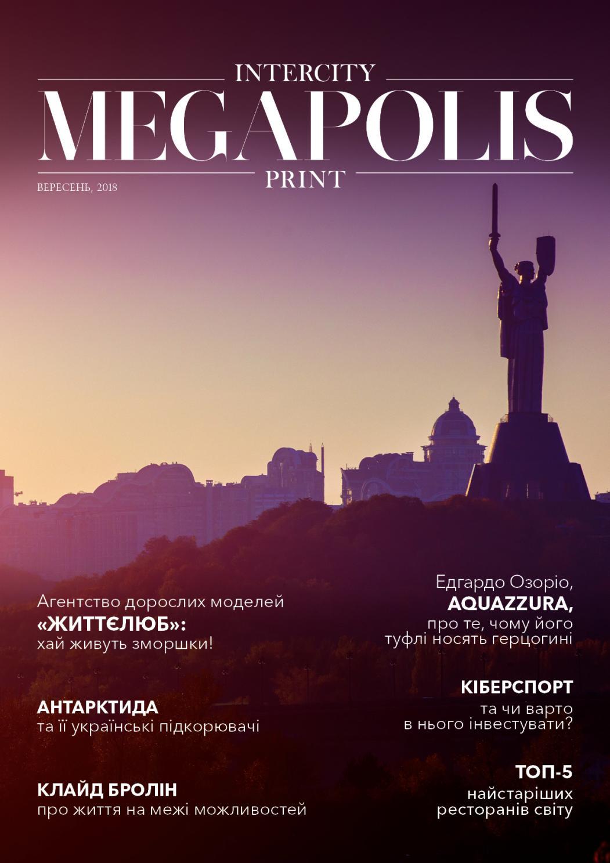 Intercity megapolis print September by Intercity-Megapolis-Print - issuu 8e56b1a5da3cd