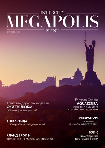 Intercity megapolis print September by Intercity Onboard Magazine ... c92ea59a2f84c