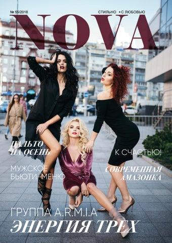 NOVA № 55 A.R.M.I.A by NOVA magazine - issuu 5e2da327cf191