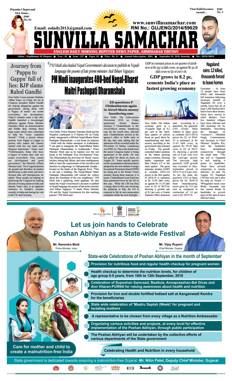 By Photo Congress || Nepal English Language Newspaper