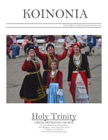 94c48d6a57b September-October 2018 Koinonia by Fr. Luke Melackrinos - issuu