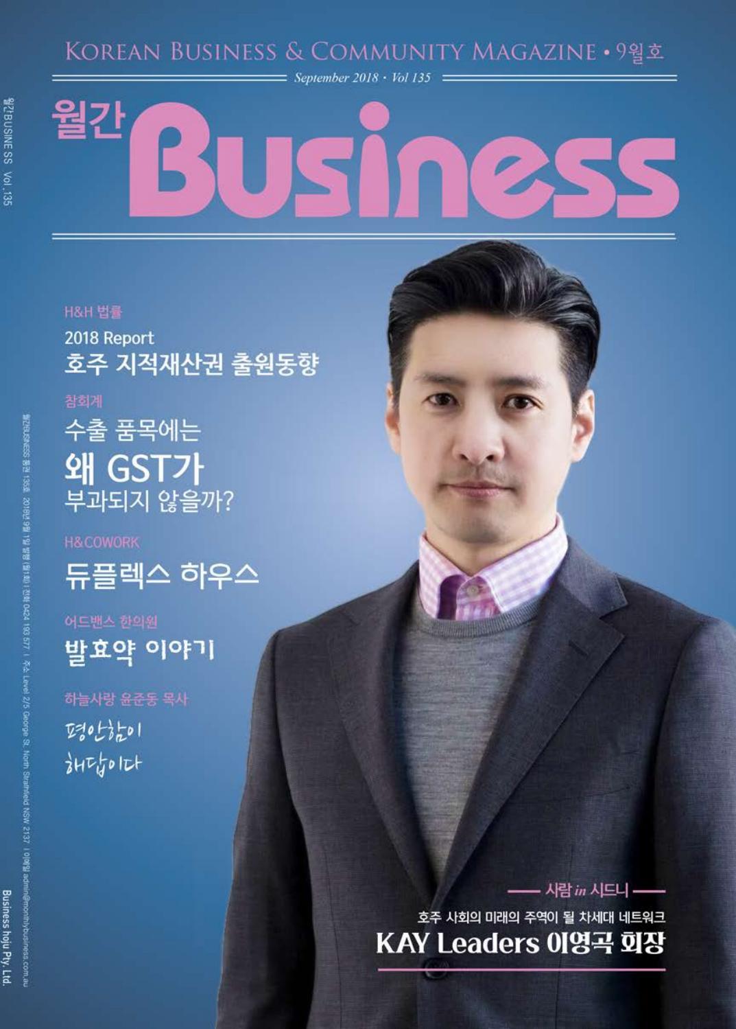 Koreakorean Amateur Sex-5885