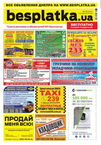 8b40e797 Besplatka #36 Днепр by besplatka ukraine - issuu