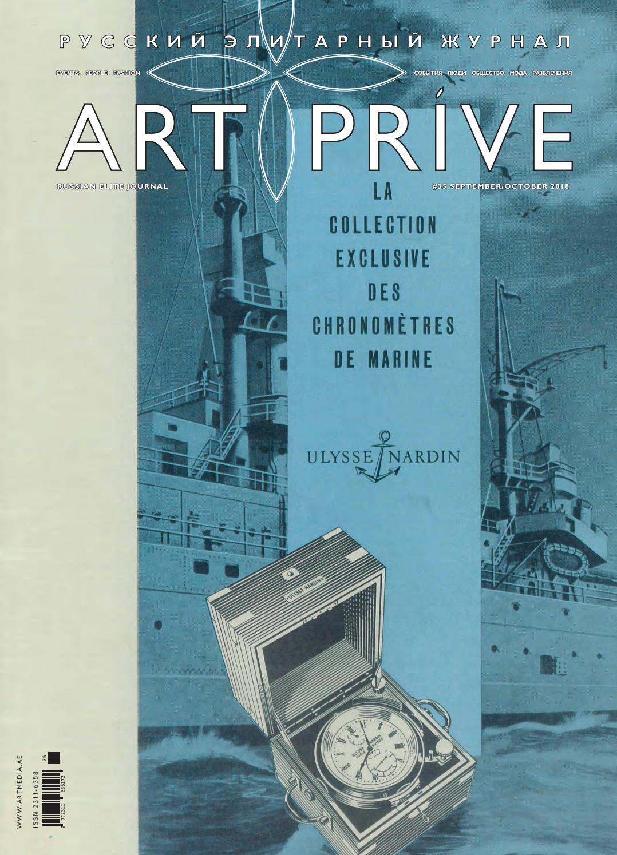 Art+Privé 35 by Art+Privé - issuu d87ab410c10