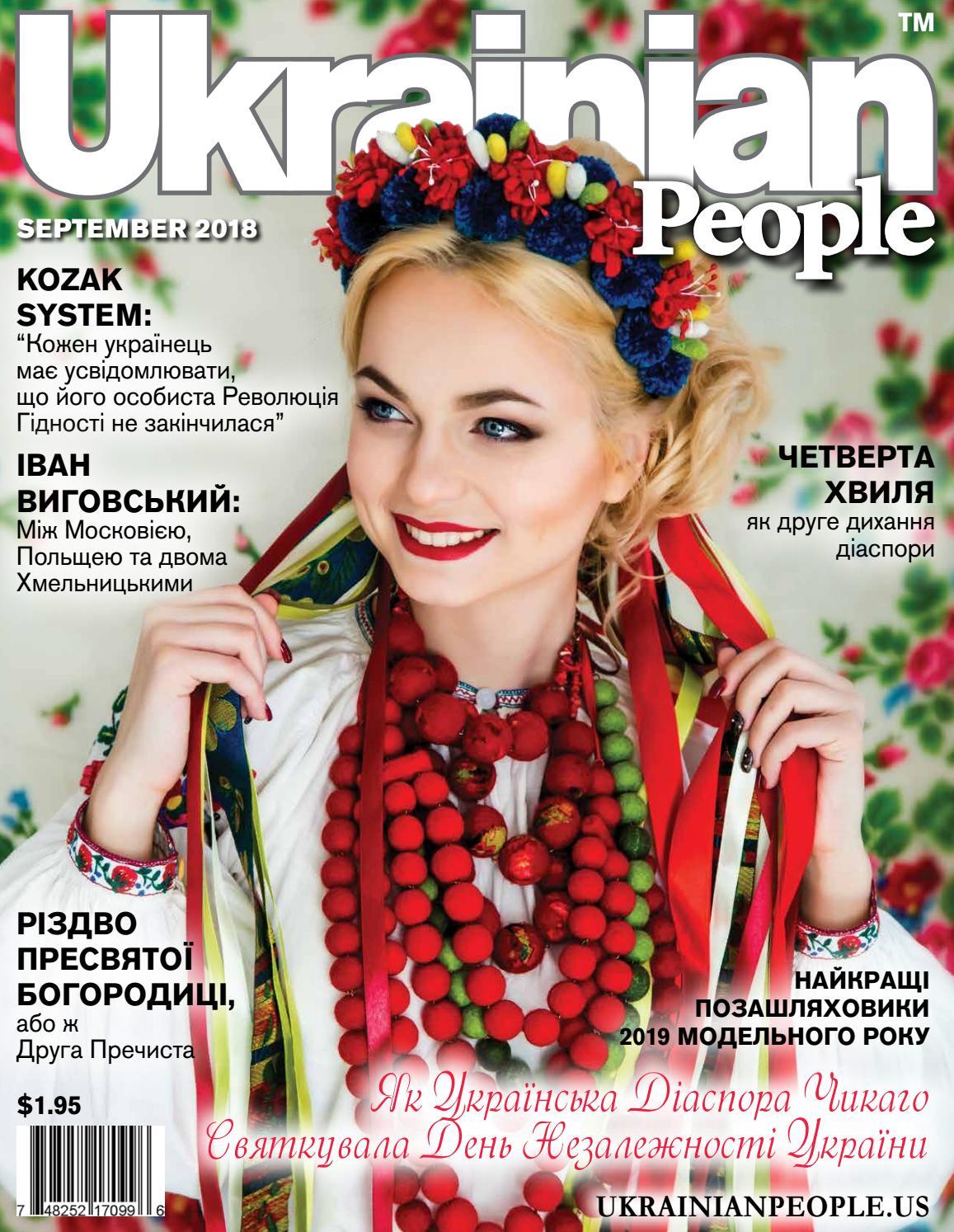 Ukrainian People September 2018 by Vadim Kucherak - issuu 15de159ff71cb