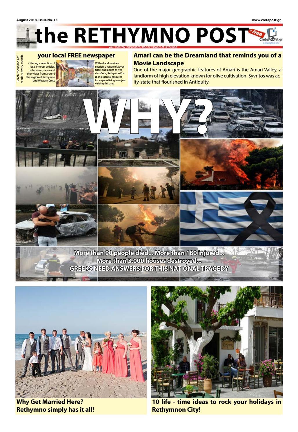 AUGUST 2018 - RETHYMNO POST by Παντελής Ε  Γιαΐτσης - issuu