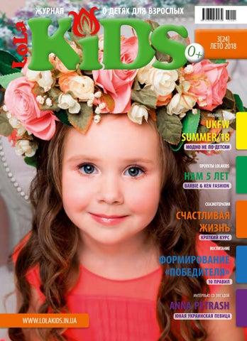 Grandmagazine Leto 2018 by ArgusMedia - issuu 14704c56ad