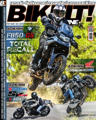834f0d70bb0 BIKEIT e-Magazine, 40ο τεύχος, Νοέμβριος 2018 by Bikeit Magazine - issuu