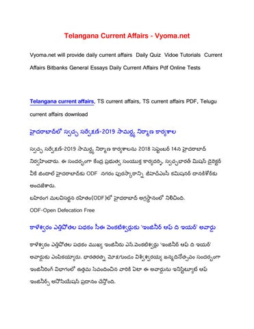 Pdf telugu general essays