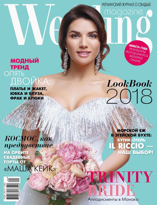 f15f6e8e8955970 Свадебный журнал №1 2018 by Magazine Wedding - issuu