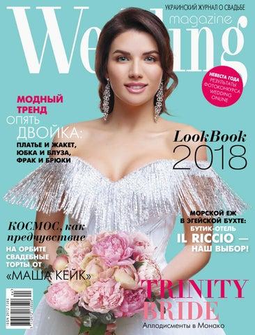 f184f408de6 Свадебный журнал №1 2018 by Magazine Wedding - issuu