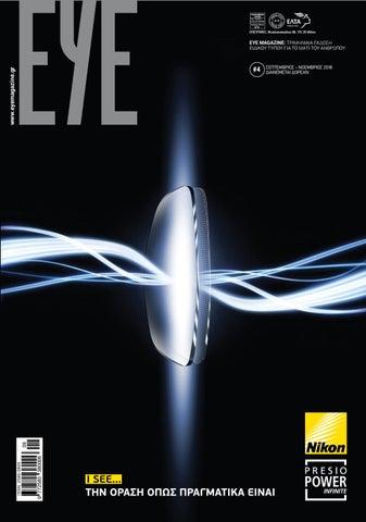 ebf3eccef1 Eye Magazine  4 by welldoneltd - issuu
