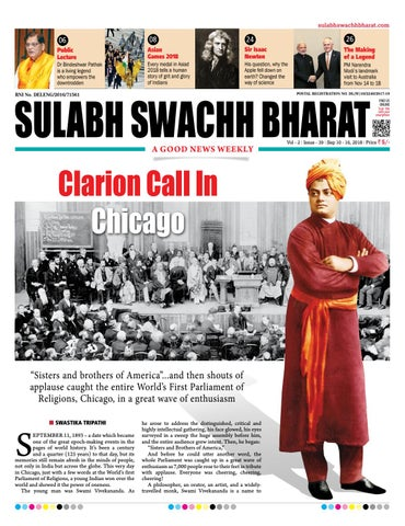 Sulabh Swachh Bharat - VOL: 2 | ISSUE 39 by Sulabh