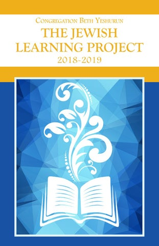 Jewish Learning Project Catalog by Congregation Beth