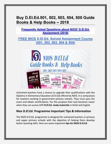 Buy D El Ed 501, 502, 503, 504, 505 Guide Books & Help Books – 2018