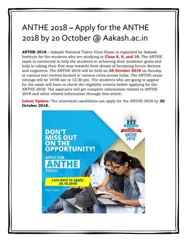 482174316e ANTHE 2018 – Apply for the ANTHE 2018 by 20 October   Aakash.ac.in