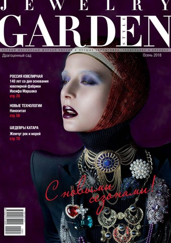 JEWELRY GARDEN AUTUMN 2018 by Jewelry Garden Magazine - issuu d347d808982