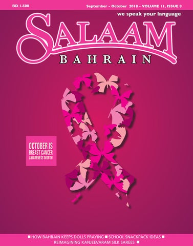 Salaam Bahrain September Issue By Salaam Bahrain Issuu
