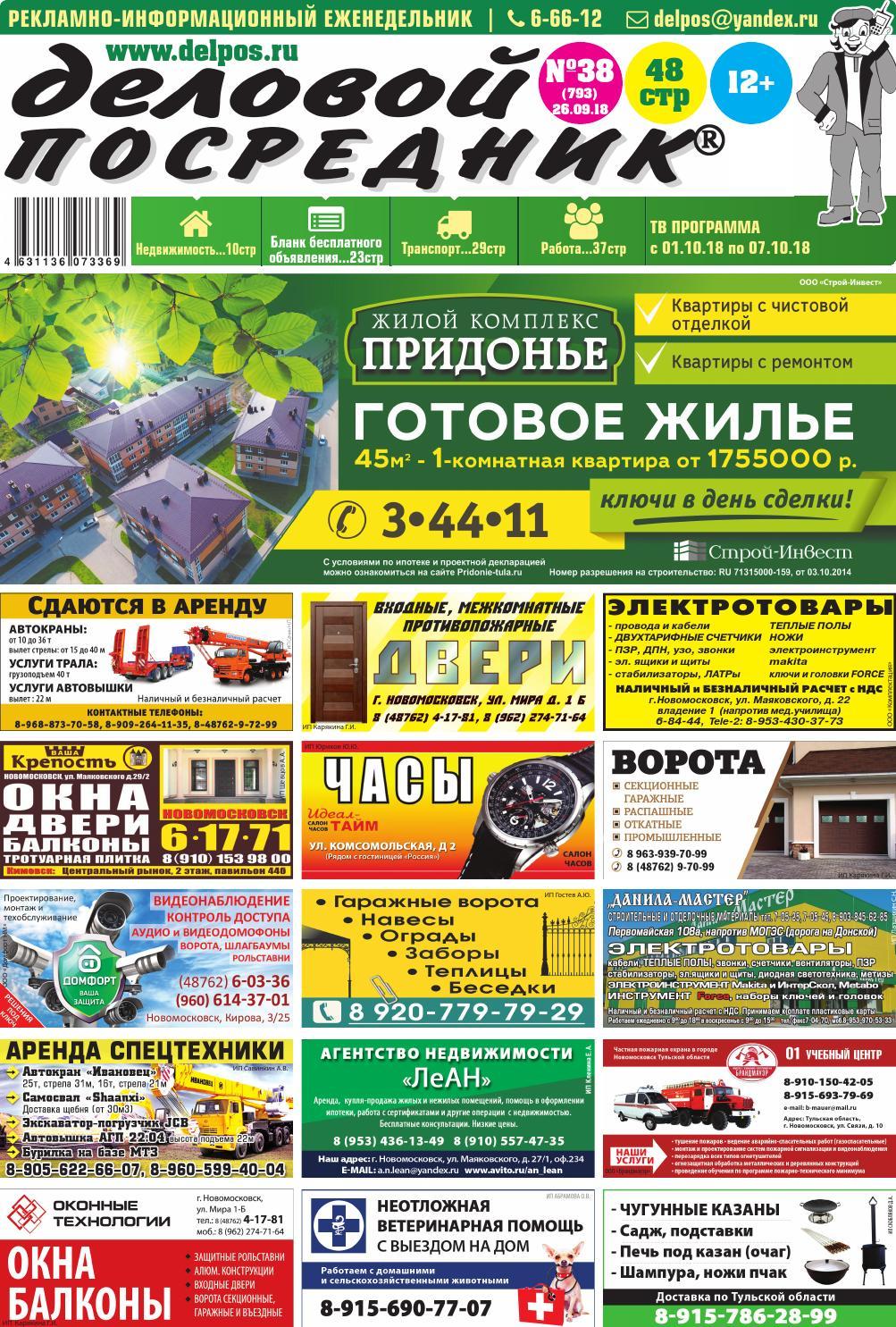 telki-v-kvartire-naprotiv-sisyastaya-daet-v-zhopu-za-dengi-pikaperi-smotret