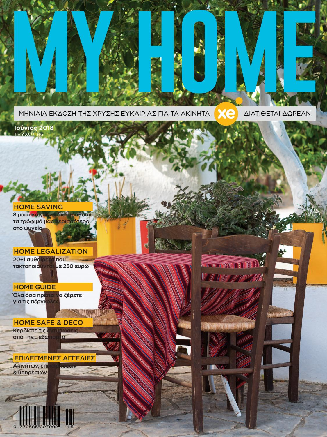 579d4905664 My Home Ιούνιος 2018 by Xrisi Efkeria S.A. - issuu