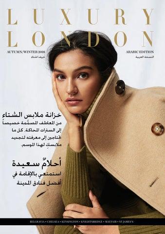 a67b9bff3 Luxury London Arabic A/W 2018 by Luxury London Media - issuu