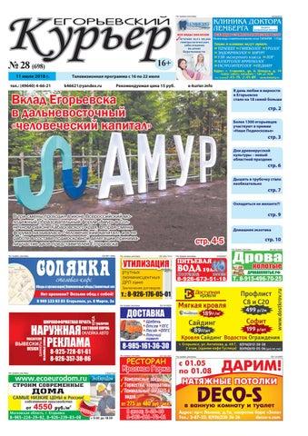 Гетт такси официальный сайт санкт-петербург заказать
