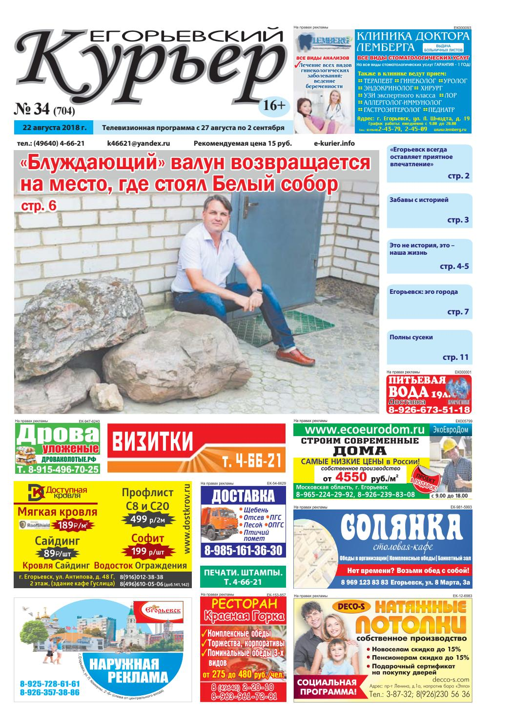 Дорвеи на сайты Егорьевская улица раскрутка сайта с гарантией Улица Адмирала Лазарева