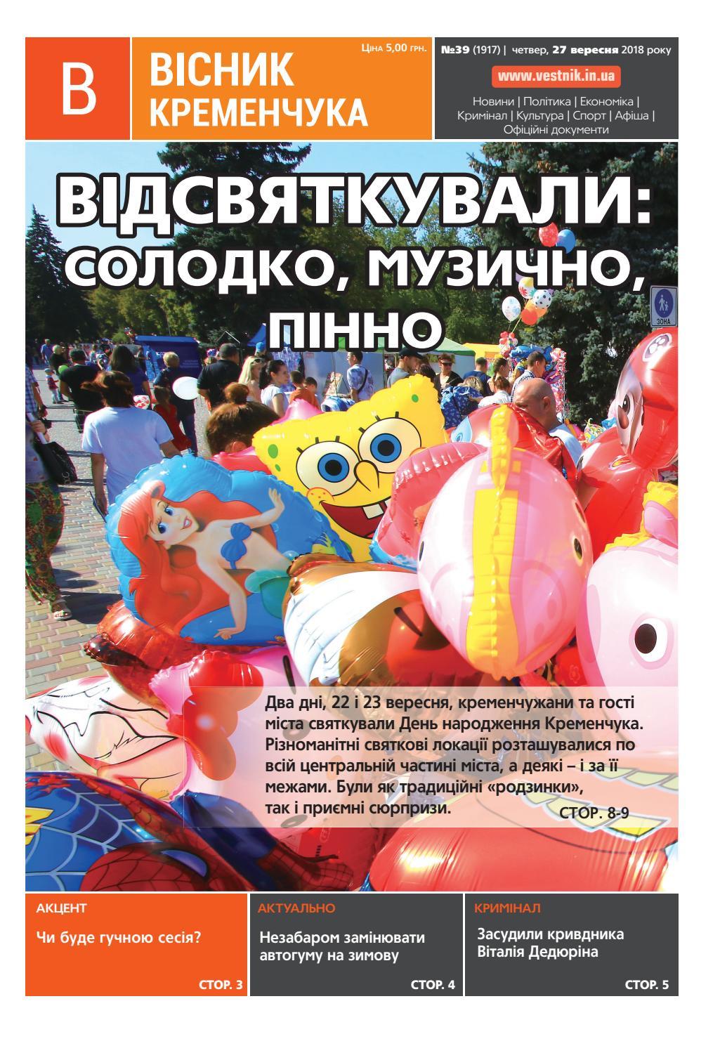 Ігрові автомати для дітей України
