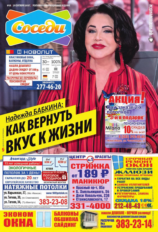 кредит пенсионерам в росе capital one credit card use