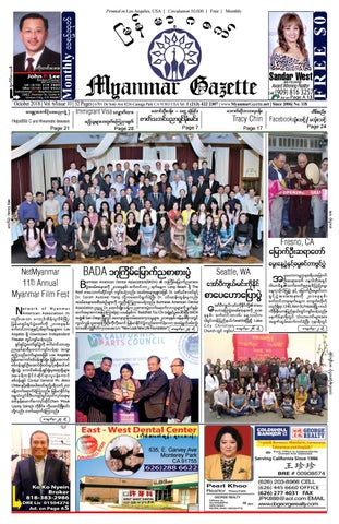 Myanmar Newspaper Pdf