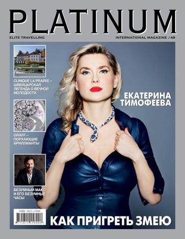 fb104001726f Platinum Elite Travelling International Magazine  48 by platinum ua ...