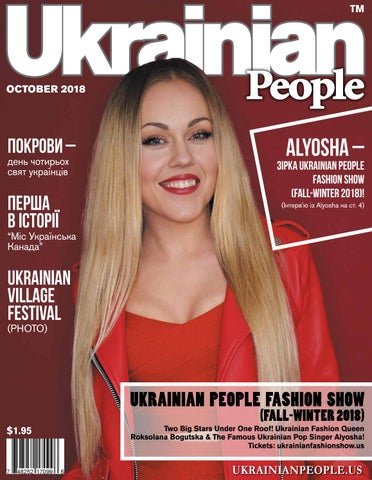 Ukrainian People October 2018 by Vadim Kucherak - issuu 5cca193adbbe3