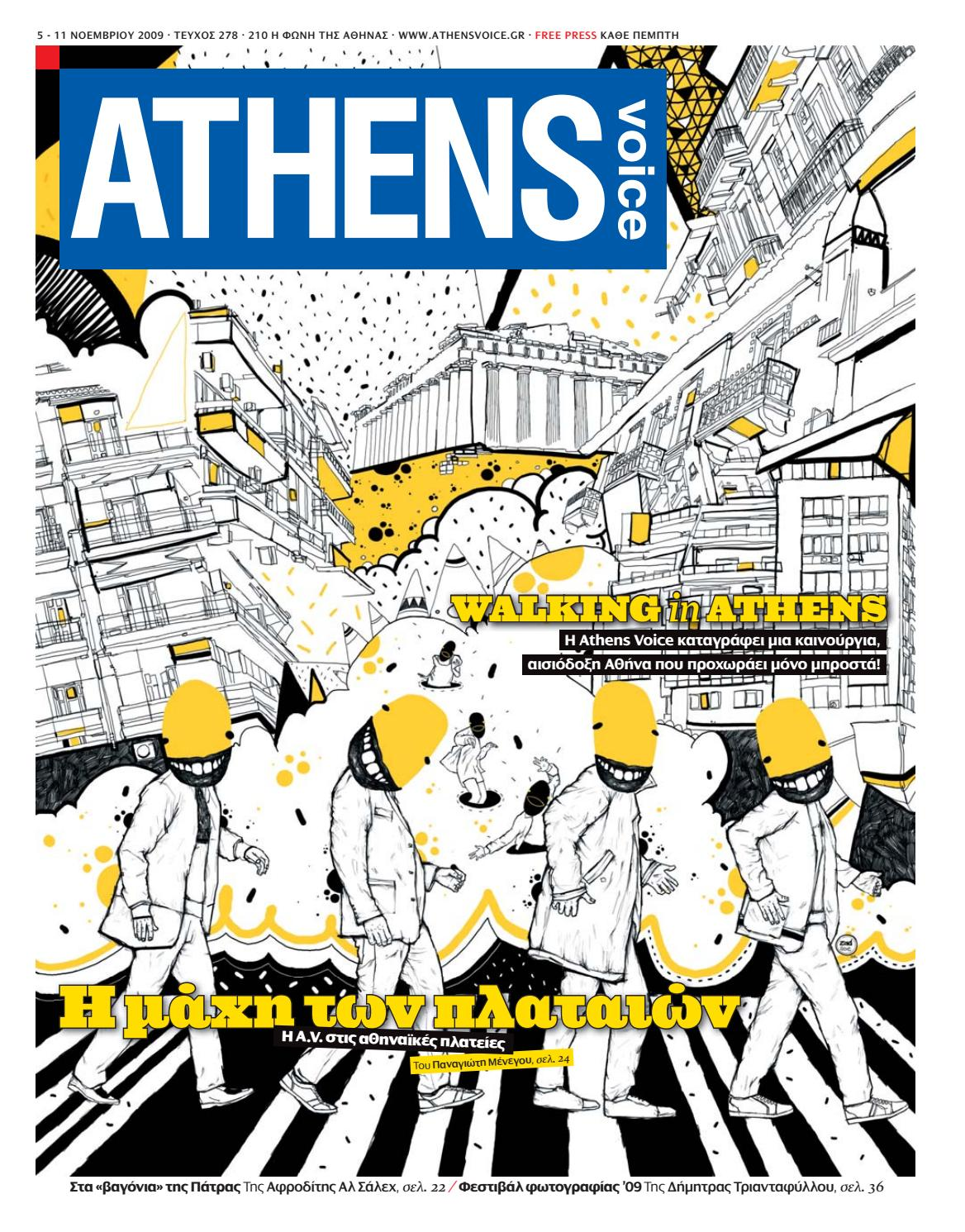 350539d7d61 Athens Voice 278 by Athens Voice - issuu