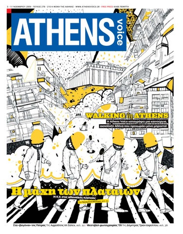 1d2458151b57 Athens Voice 278 by Athens Voice - issuu
