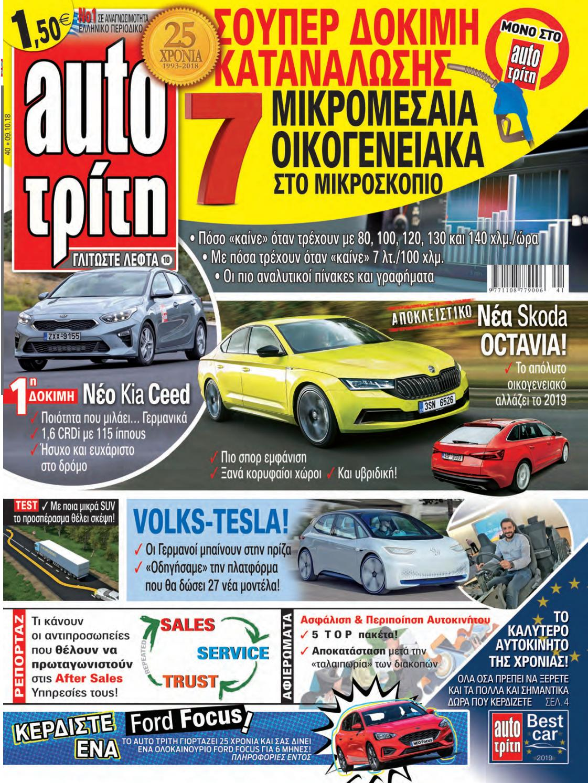 aaeaf43ff6 Auto Triti 40 2018 by autotriti - issuu
