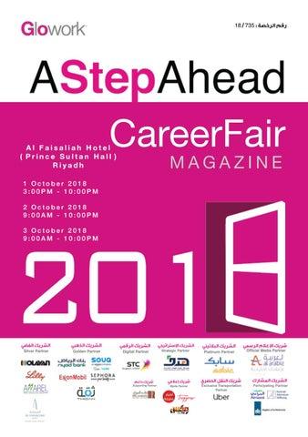 7e017fd2a مجلة معرض خطوة للتوظيف ٢٠١٨ by Glowork1 - issuu