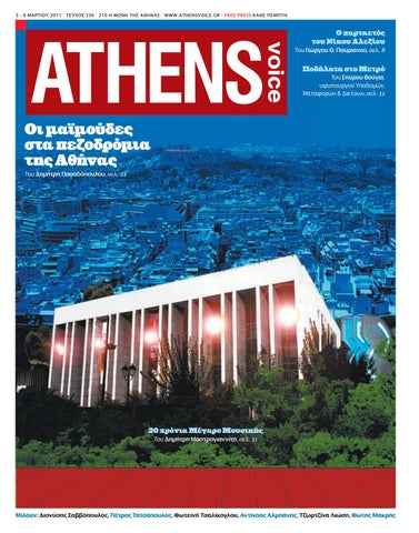 ef51c52a57 Athens Voice 336 by Athens Voice - issuu