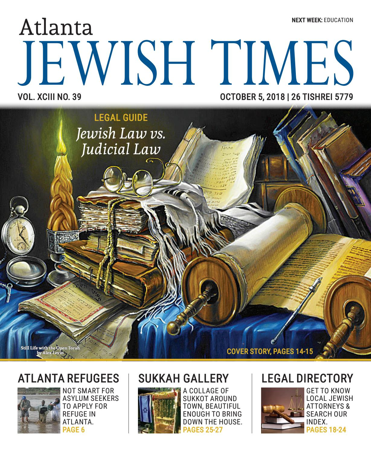 Atlanta Jewish Times Vol Xciii No 39 October 5 2018 By Atlanta
