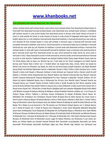 Naqsh E Sulemani Book In Urdu Pdf