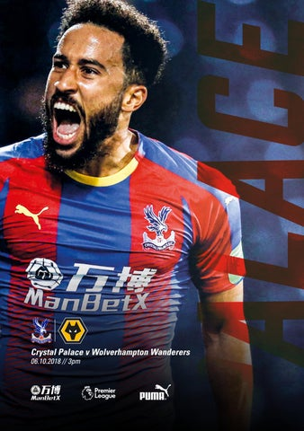 fa8159556ce Crystal Palace v Wolverhampton Wanderers 06.10.2018 // 3pm