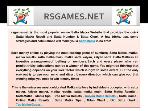 SATTA GAME IS DESIGNED TO TEST YOUR LUCK PROPENSITY by